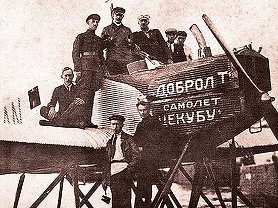 Хроника первых полетов над Верхнеудинском