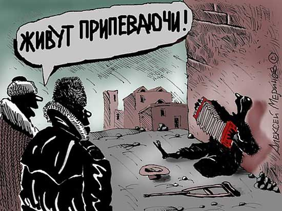 Все свободны, всем спасибо! «Стратегию 2030» будет писать Российская Академия народного хозяйства