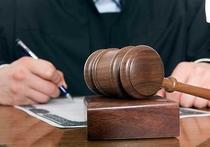 Судья лишилась работы из-за 10 тысяч рублей, не указанных в справке о доходах
