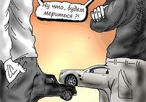 Типичные мажоры рассказали об «убогих провинциалах» и «олимпиаде понтов»