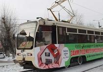 В Бурятии разработали план спасения трамваев