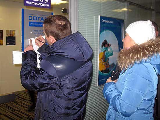 ВУкраинском государстве увеличился размер выплат поОСАГО