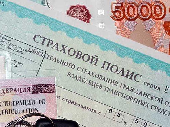 Запуск «натуральной» реформы вОСАГО откладывается из-за разногласий страховых агентов ирегуляторов