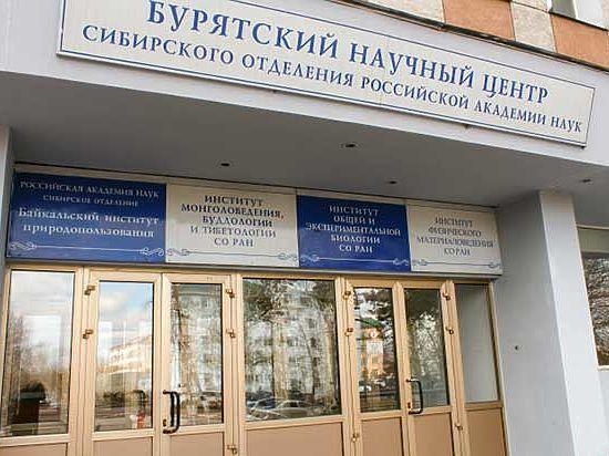 Зорикто Дондоков: «Наговицын ушел из-за провалов в экономике»