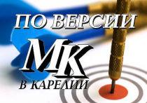 В Петрозаводск трудно въехать, цена на Кижи определена, Президентский кадетский корпус набирает педагогов