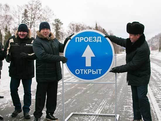 В Бурятии досрочно запустили новую дорогу до Максимихи