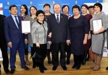 Владимир Павлов: «Доверие граждан помогает нам побеждать»