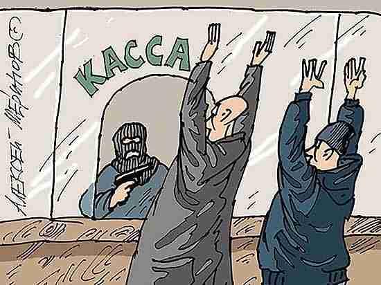 В Улан-Удэ дворники пожаловались на полугодовую задолженность по заработной плате