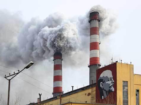 Саботаж В Теплоцентрали