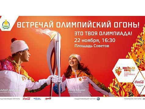 Эстафета Олимпийского огня в фактах и цифрах
