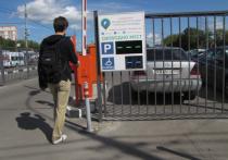 Платные парковки подступают кМКАДу