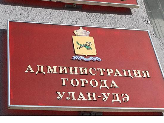 официальный сайт арбитражного суда республики бурятия